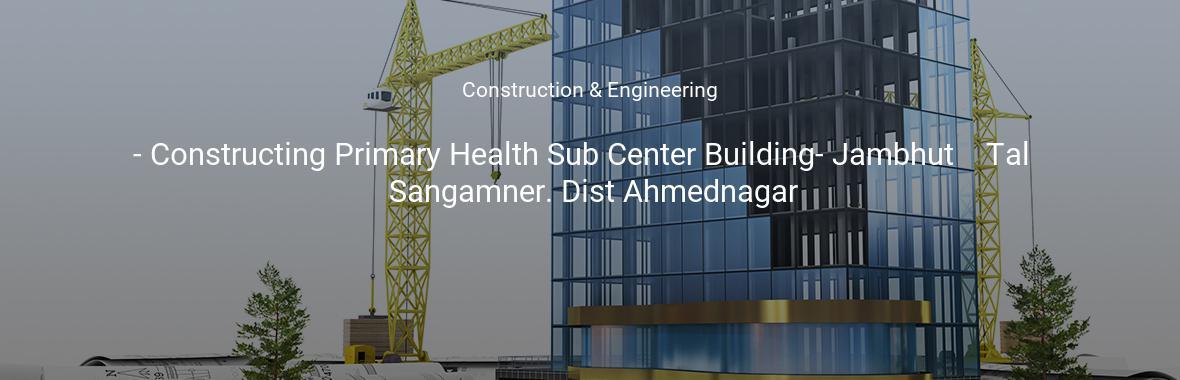 Ahmednagar municipal corporation tenders dating