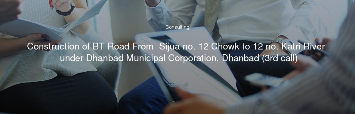 Dhanbad municipal corporation tenders dating