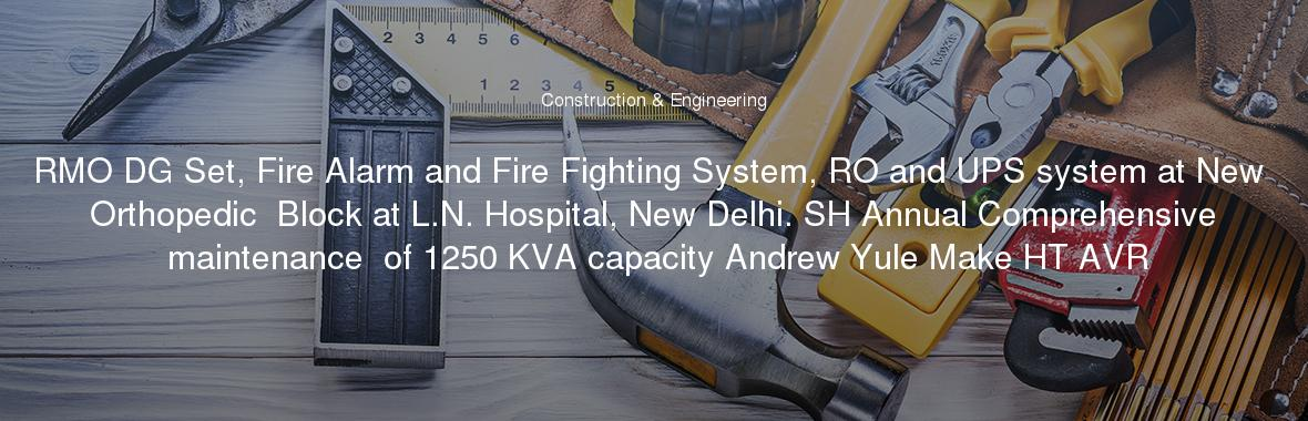 RMO DG Set, Fire Alarm and Fire Fighting System, RO and UPS
