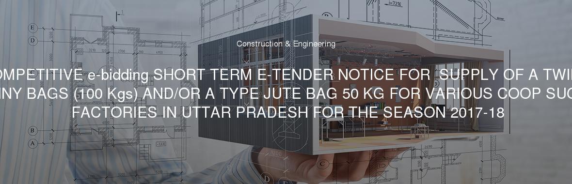 types of tender notice