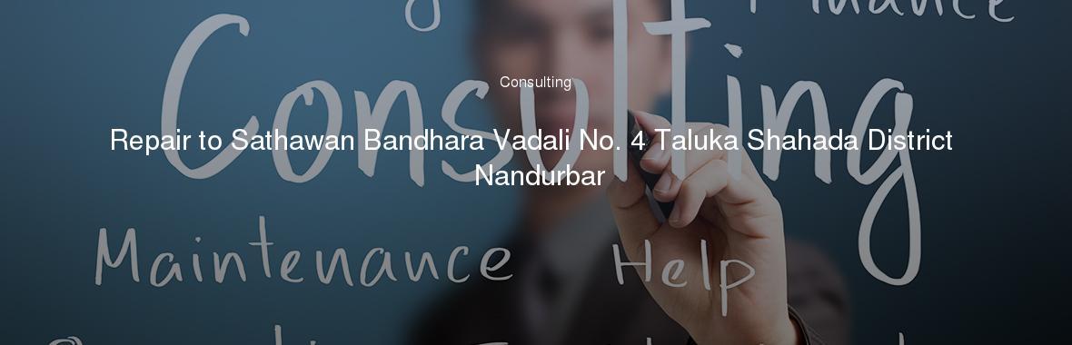 Nandurbar zp tenders dating